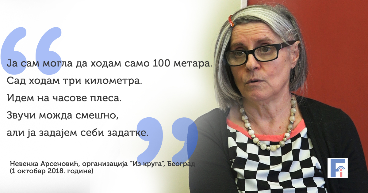Невенка Арсеновић о својој борби са мултипле склерозом