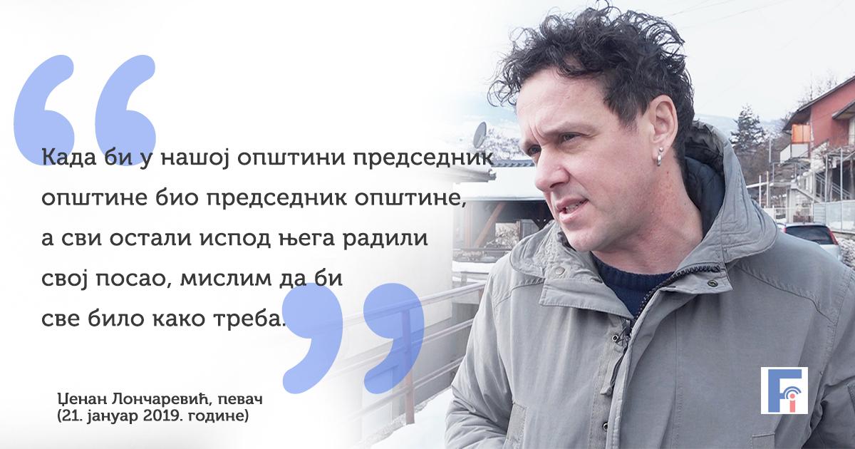 Џенан Лончаревић о политичкој сцени у Пријепољу