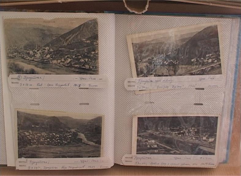 Фотографије Пријепоља, почетак 20. века