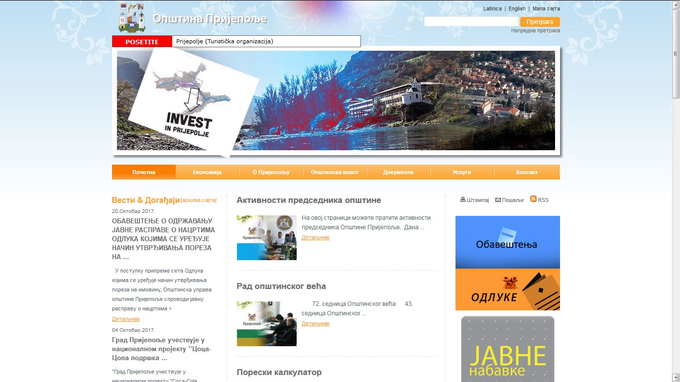 Принтскрин Сајт општине Пријепоље