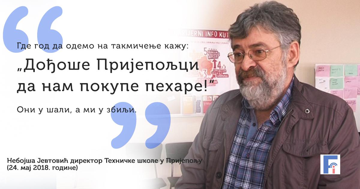 Небојша Јевтовић о успесима ђака Техничке школе на такмичењима