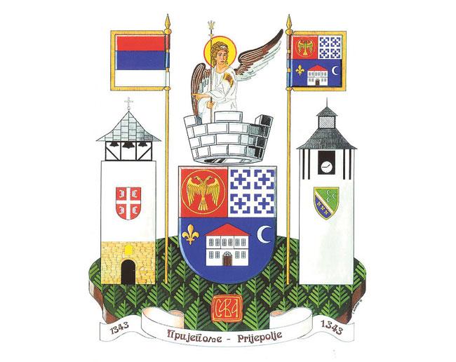 За награде општине Пријепоље до сада пристигло 15 предлога