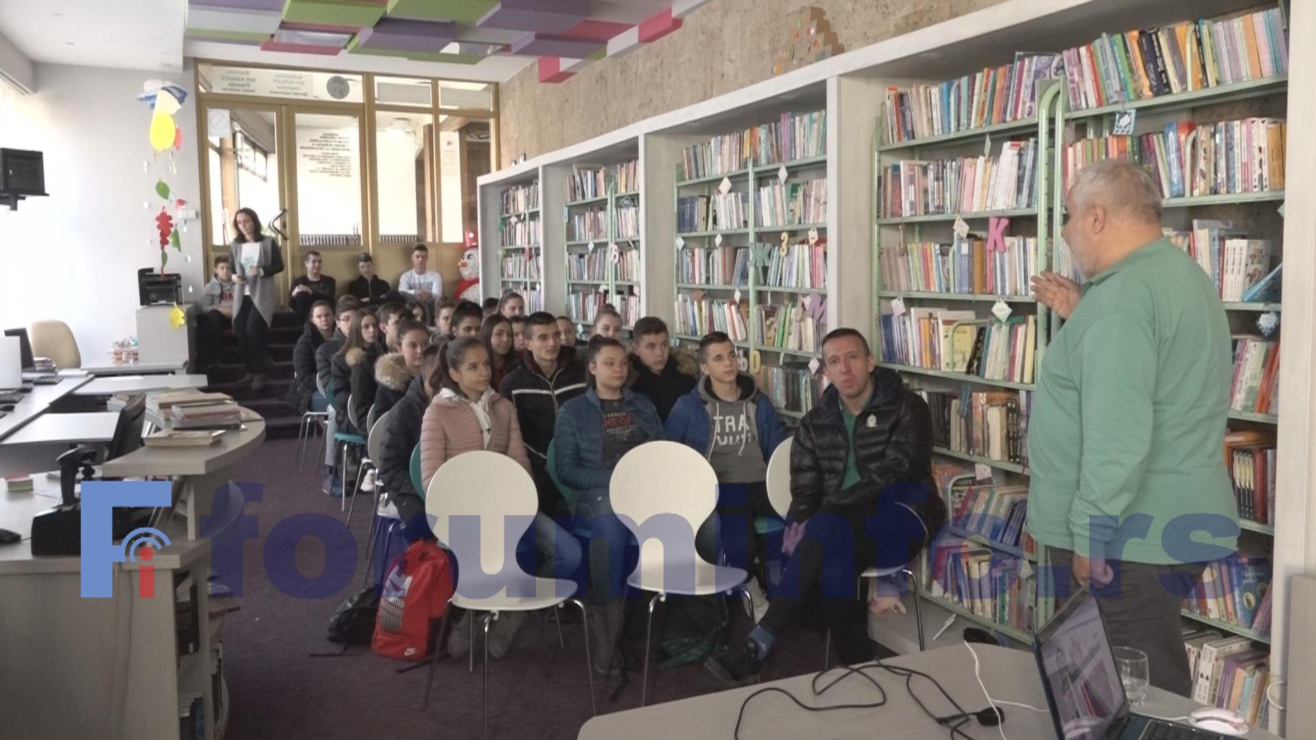 """У Библиотеци """"Вук Караџић"""" одржана креативна радионица за израду електронских хербаријума"""