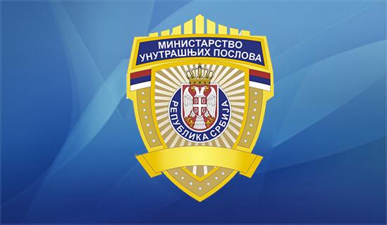 """Ухапшен бивши руководилац """"ЕПС Дистрибуција"""" Прибој"""