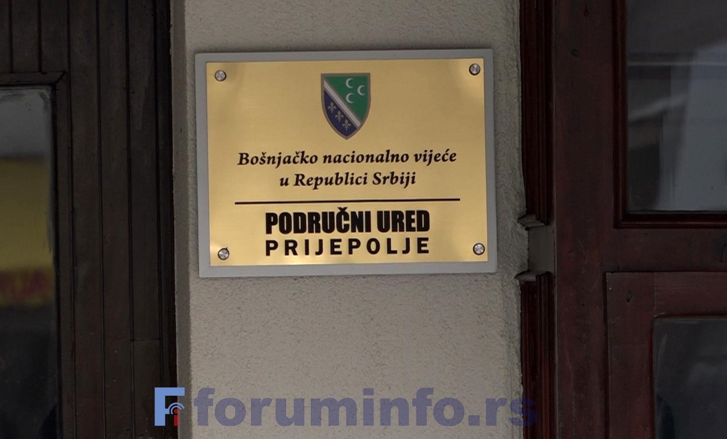 """У недељу трибина """"Имплементација наставе на босанском језику у Пријепољу"""""""