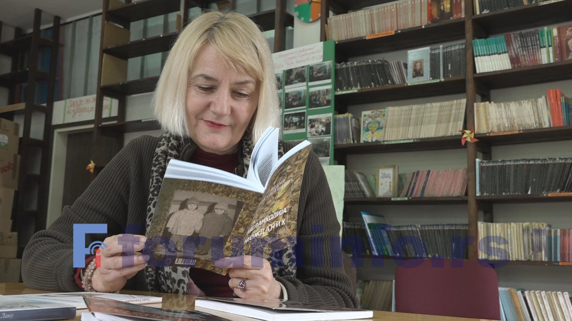 Песникиња Гордана Боранијашевић: Пишем као што дишем