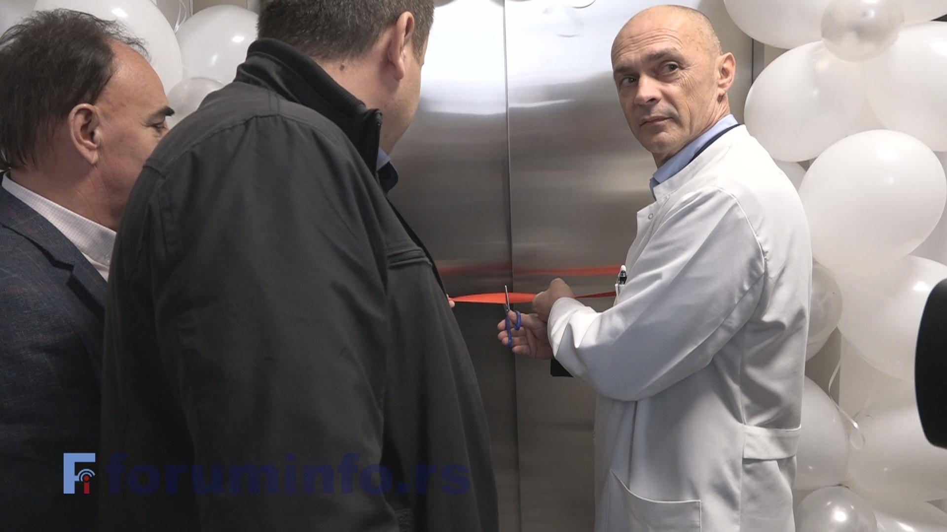 Свечано отворени лифтови који повезују интерно и хируршко одељење у Општој болници Пријепоље