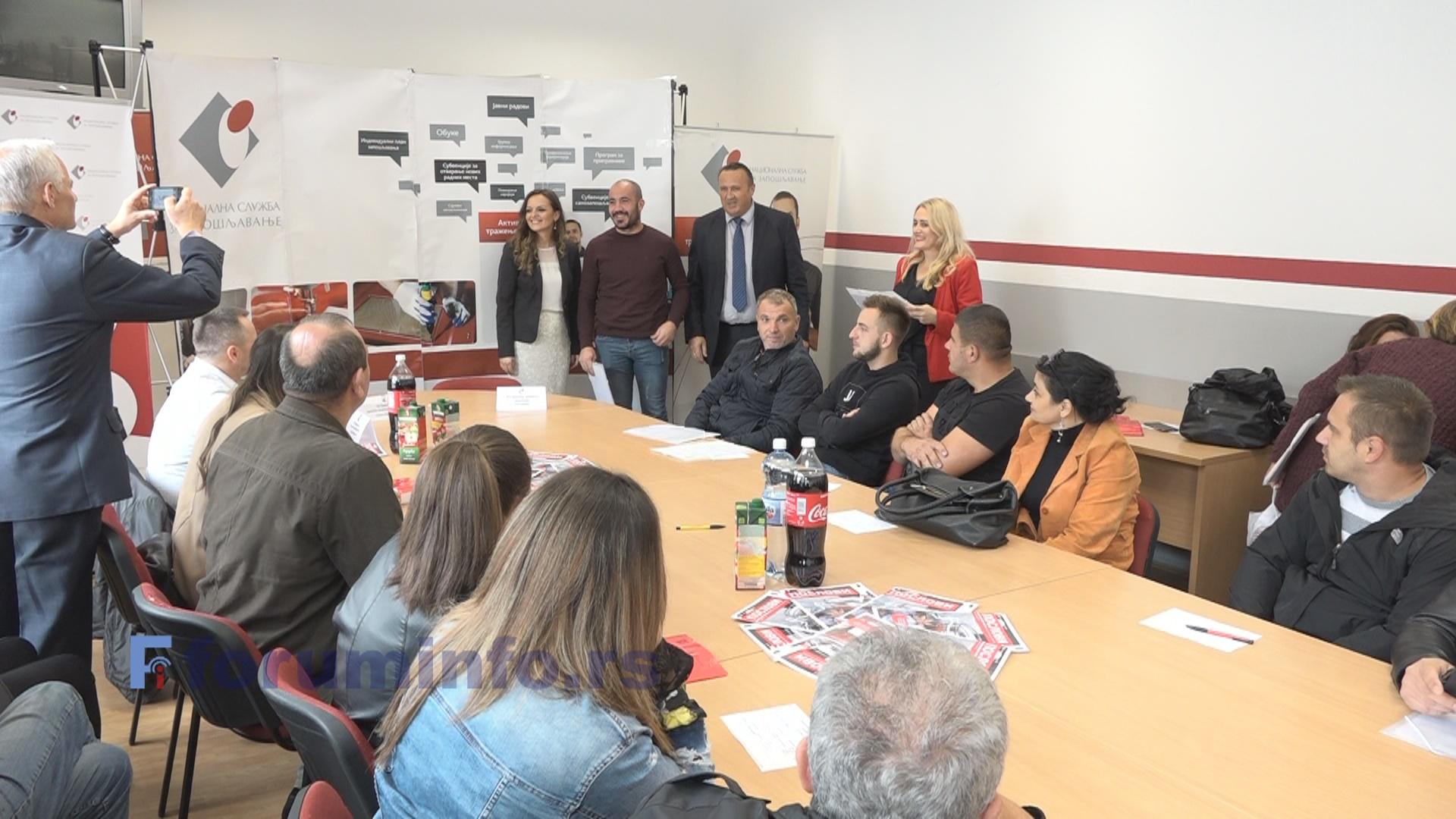 Сопствени бизнис започеће 34 незапослене особе из Пријепоља