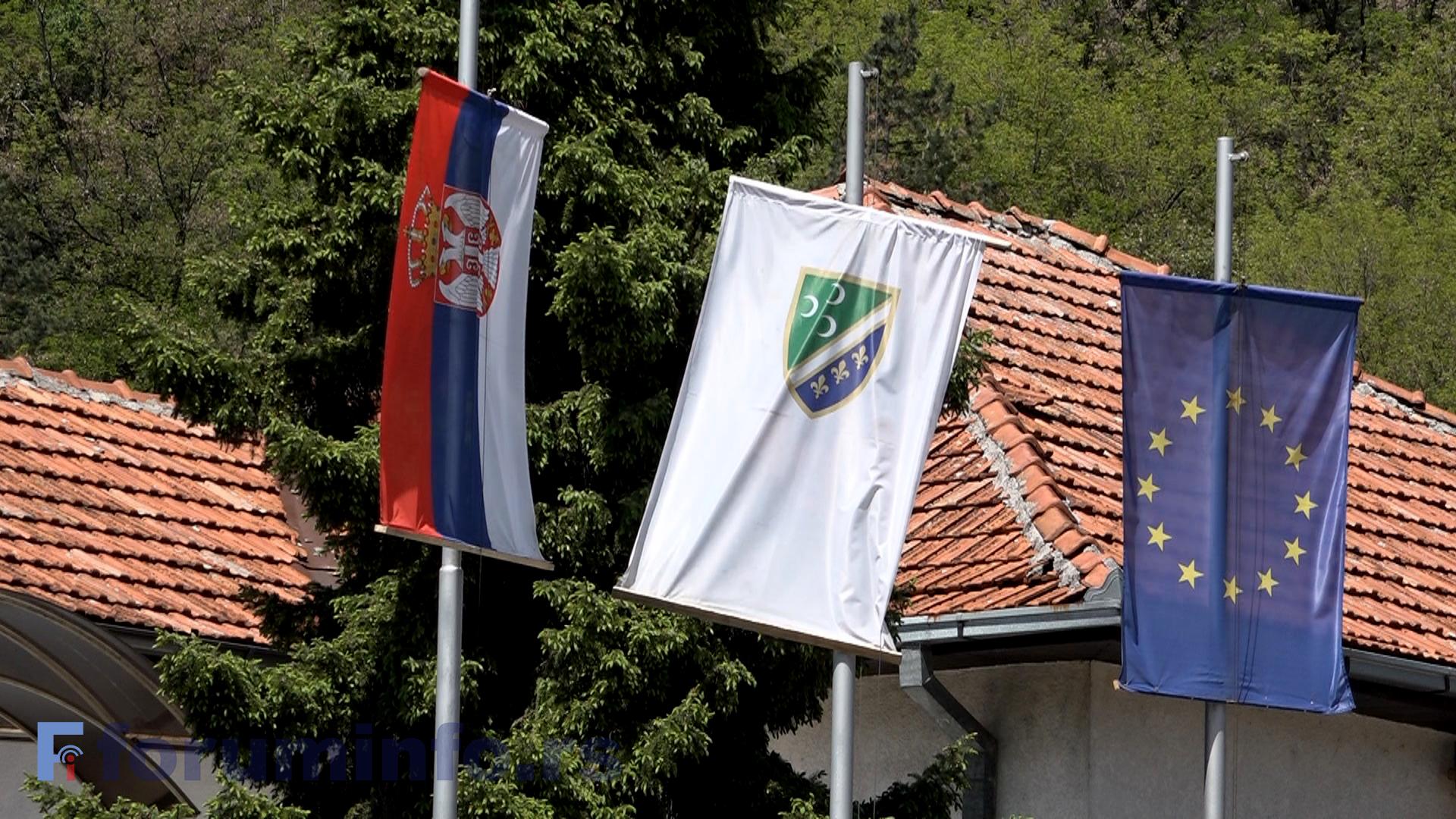 Бошњаци у Србији обележавају Дан Санџака