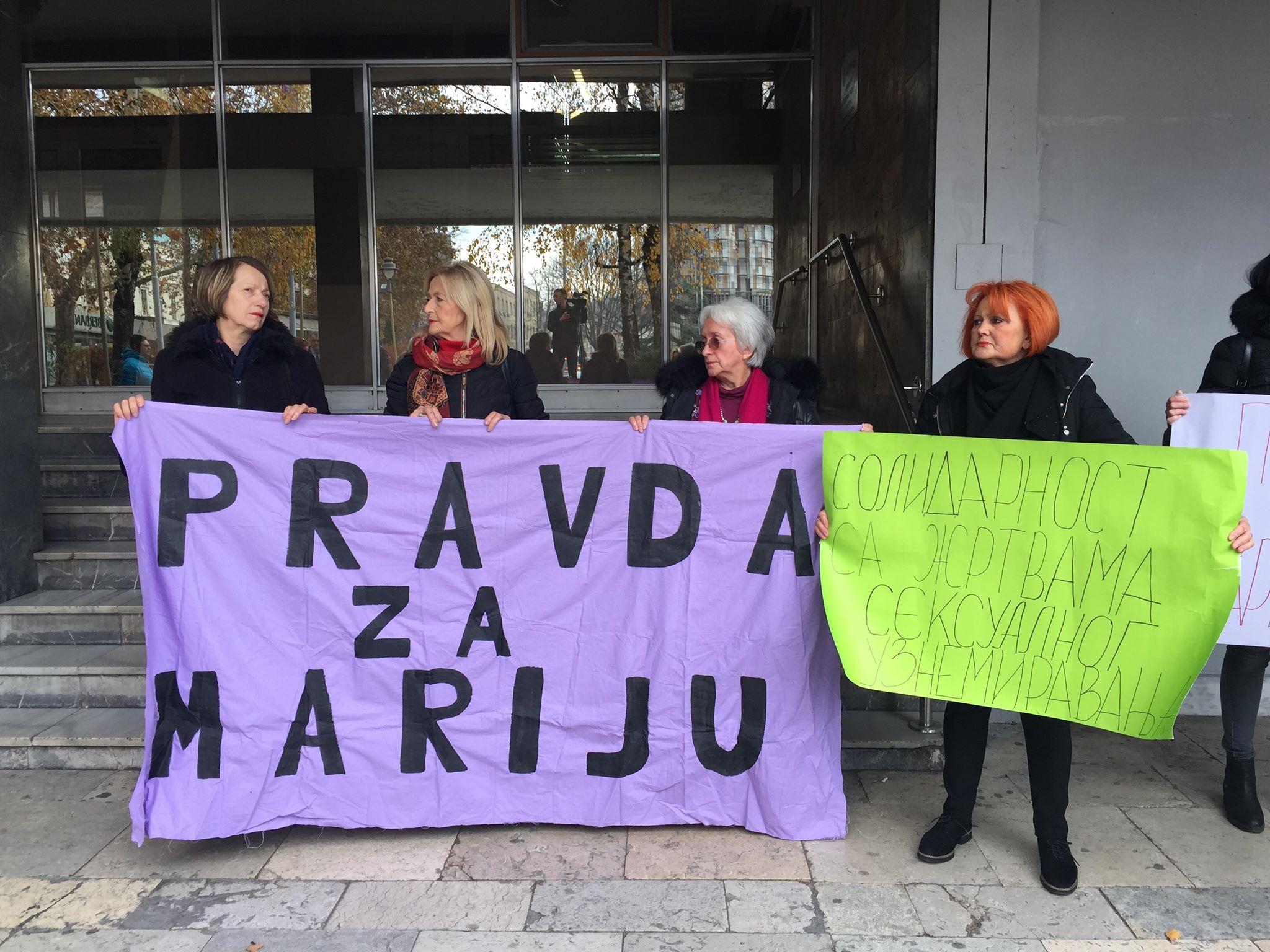 Женске организације пружиле подршку Марији Лукић
