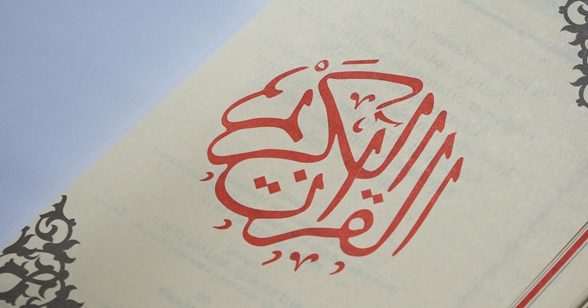 Муслиманска имена између традиције и помодарства