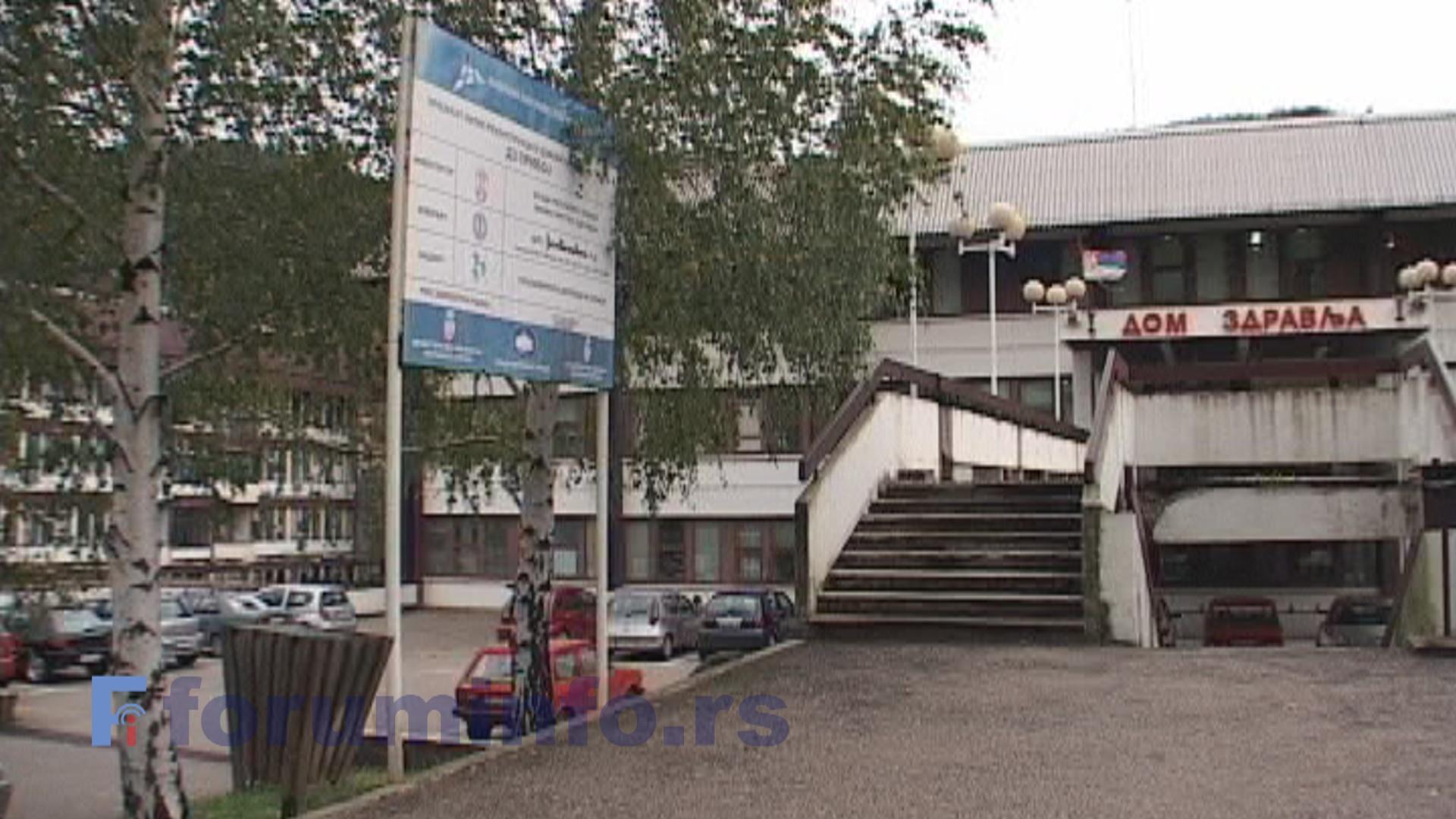 Ухапшен директор болнице у Прибоју