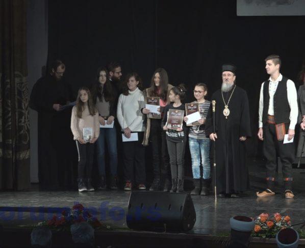 Svetosavska akademija u Prijepolju 2020.