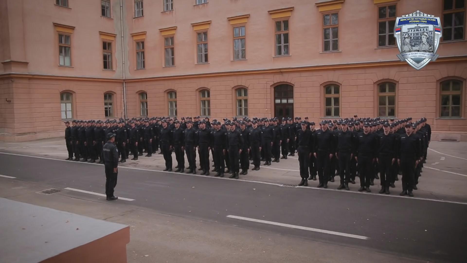 Конкурс МУП-а за упис полазника Центра за основну полицијску обуку – 45 за подручје пријепољске Управе