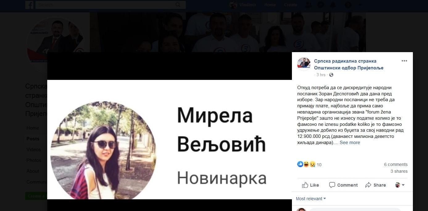 Пријепољски радикали таргетирају новинарку Телевизије Форум