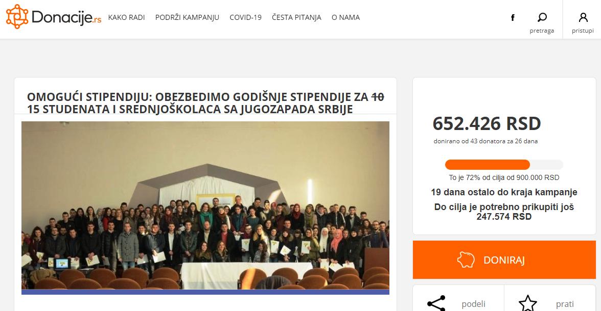 Покренута кампања за обезбеђивање 15 стипендија на сајту Донације.рс
