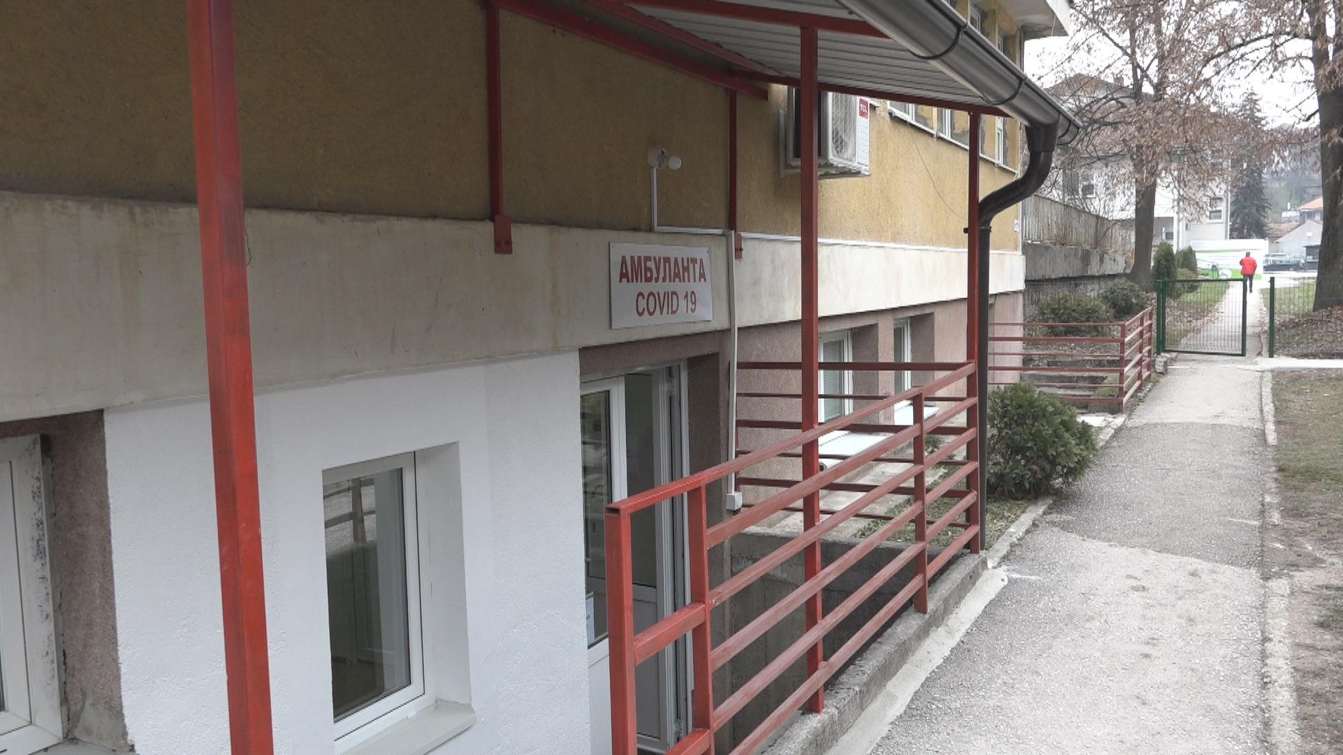 Други дан за редом у Пријепољу више од 30 новооболелих од корона вируса