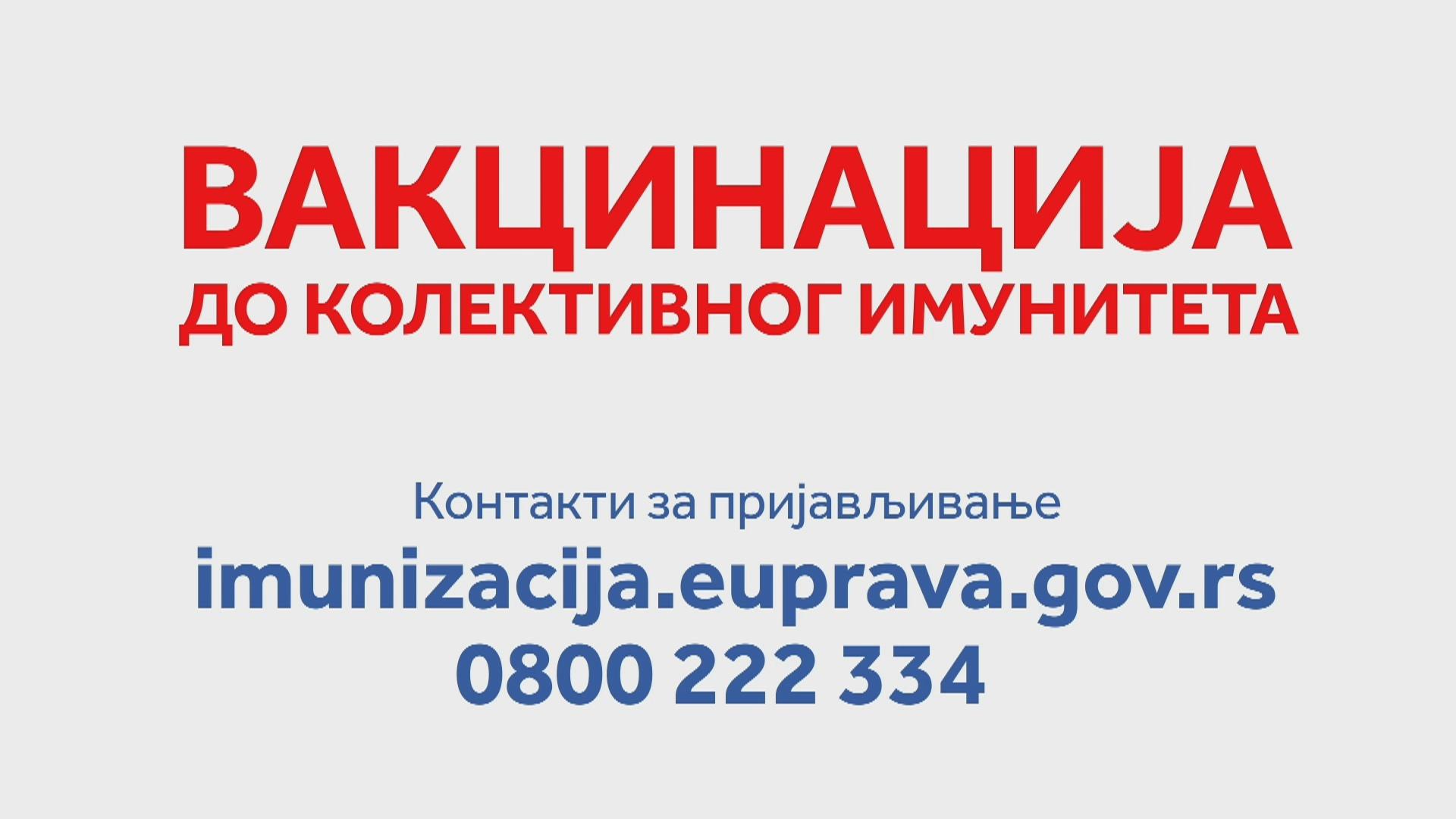 У Пријепољу за викенд вакцинисано више од 300 особа без заказивања