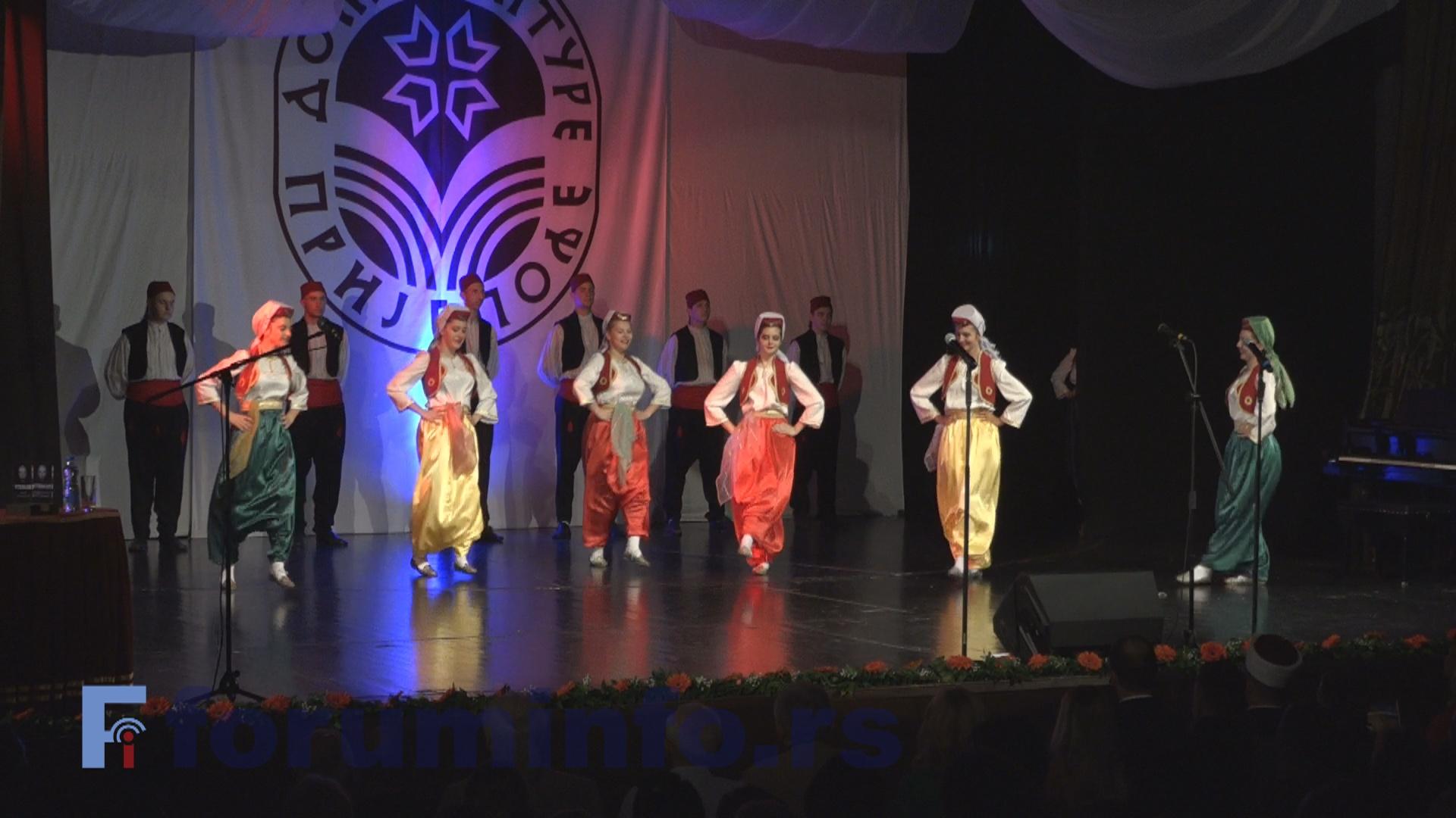 Фолклорни ансамбл Дома културе на међународном фестивалу у Албанији
