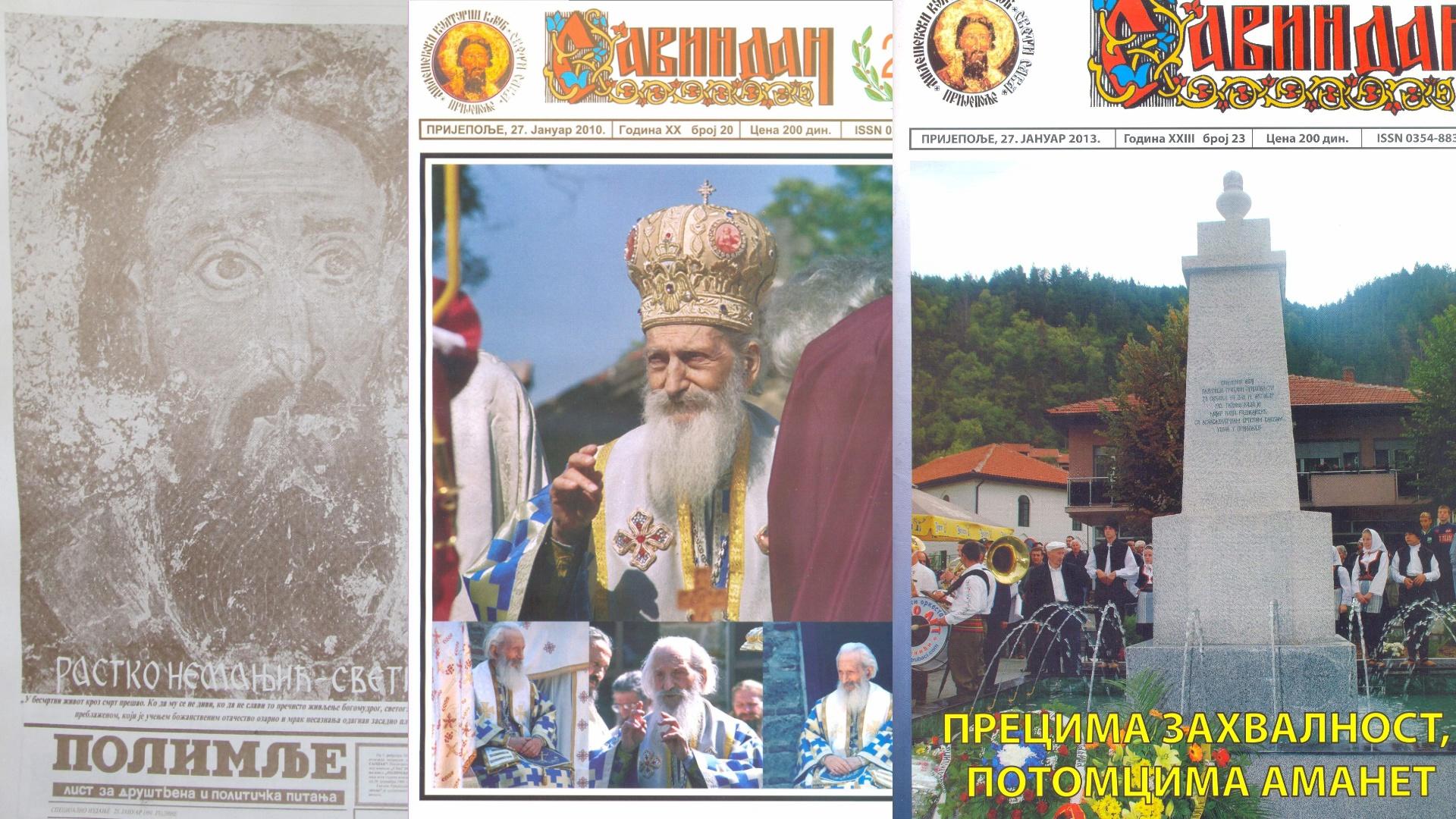 """""""Савиндан"""" је светионик културе и духовности – часопис који се чува и изнова чита"""